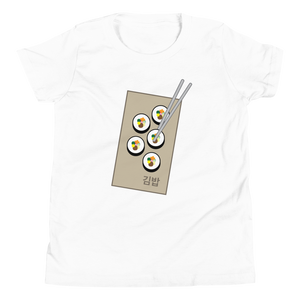 Kimbap Kids T-Shirt