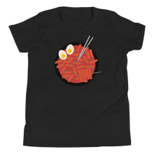 Load image into Gallery viewer, Tteokbokki (Korean Spicy Rice Cake) Kids T-Shirt