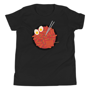 Tteokbokki (Korean Spicy Rice Cake) Kids T-Shirt