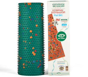 Acupressure Big Mat with Metal Needles for Pain Relief
