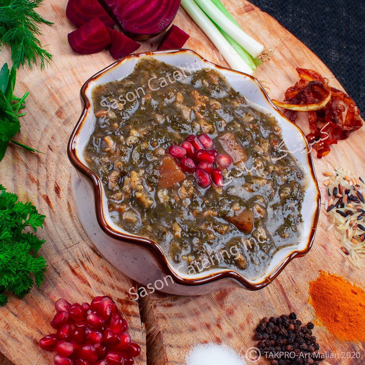 Pomegranate Soup (Ashe-Anar)