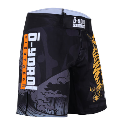 Women Tiger Shorts - favuke.com