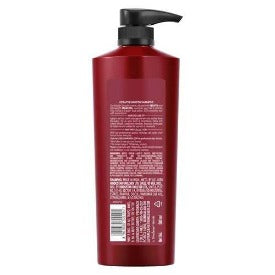 TRESemme Keratin Smooth With Argan Oil Shampoo 580ml