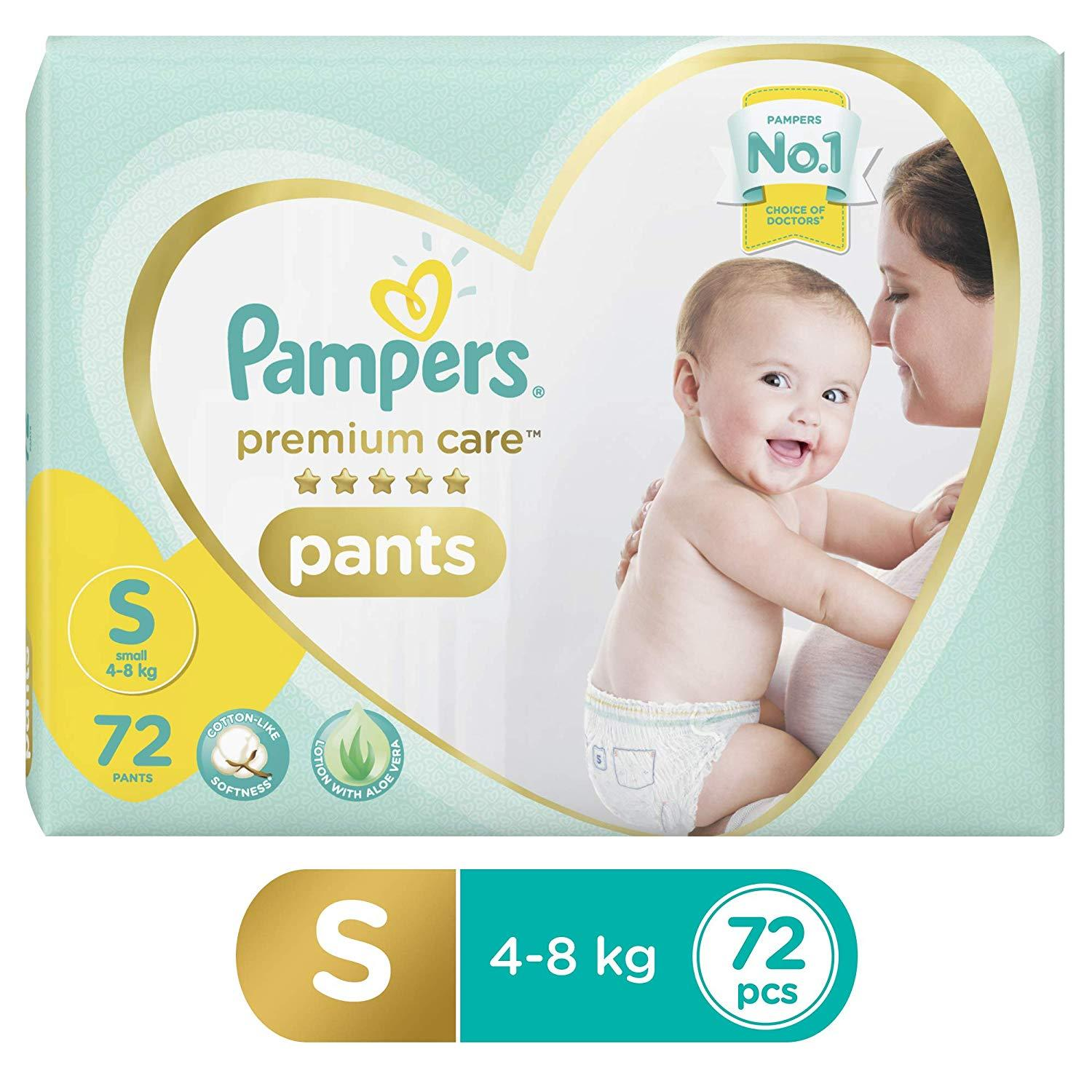 Pampers Premium Care Pants Diapers, Small - 72 Pieces