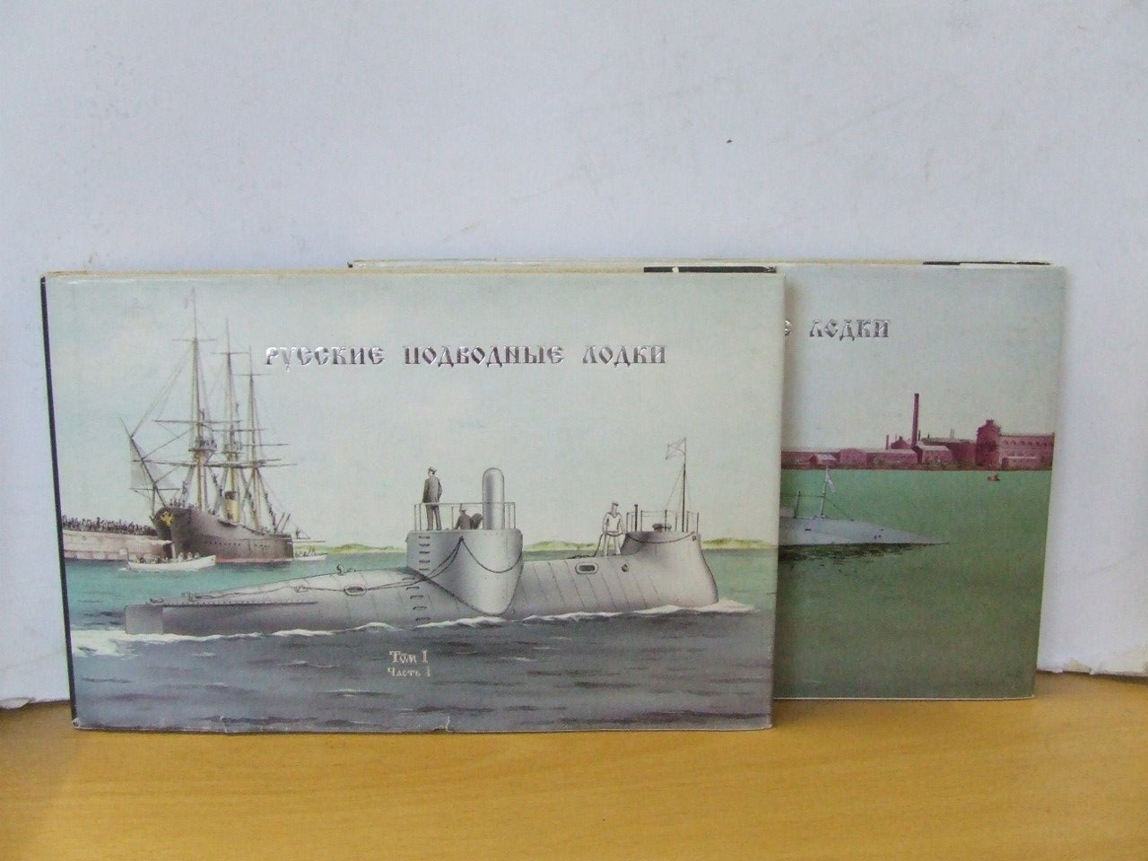 Russian Submarines - Two volume work on early Russian Submarines, from 1834 to 1923
