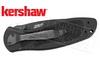 Kershaw Black Blur Folding Knife with Serrated Edge #1670BLKST