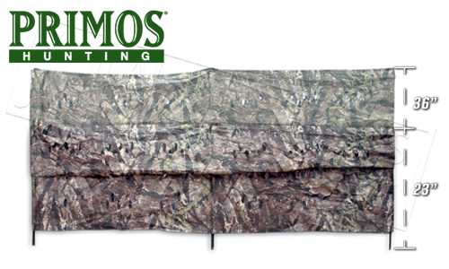 "Primos Up-N-Down Stakeout Blind, 12ft, 23-36"" Height #6093CN"