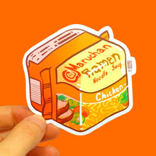 Load image into Gallery viewer, Instant Ramen (Maruchan) Cube