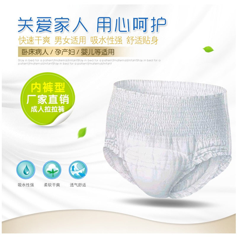 Super Absorbent 1300ml Adult Pull-on Diaper