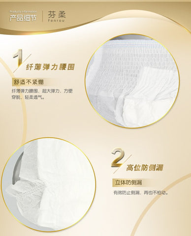 Image of Super Absorbent 1300ml Adult Pull-on Diaper