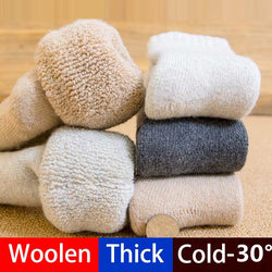 Wool Thermal Woven Socks (So Comfortable!!!)