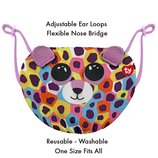 Giselle Spotted Leopard Mask | nappycakes-mt | Single Item.