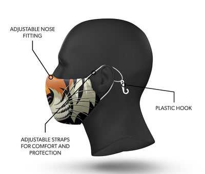 tiger facemask side view
