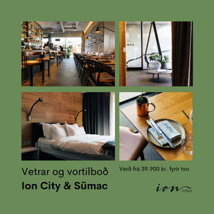 Sümac / ION City Tilboð