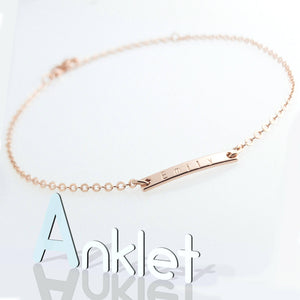 Customized Adorable minimalist name Anklet/16k Gold Plated/Gift for Her Girl Wedding bridesmaids Birthday Mothers day Mother Daughter Mom