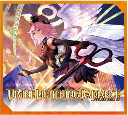 Cardfight Vanguard V: Divine Lightning Radiance Booster Box
