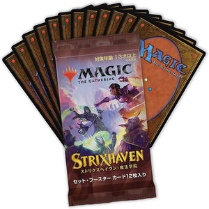 Magic the Gathering CCG: Japanese Strixhaven - School of Mages Set Booster - Japanese Booster