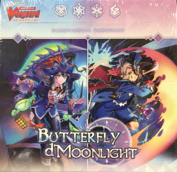 Cardfight Vanguard V: Butterfly d'Moonlight Booster Box