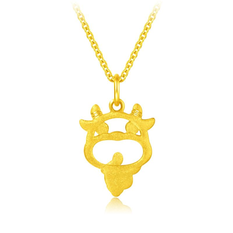 24K Happy Little Taurus Zodiac Animal Pendant -with 18'' Silver Chain