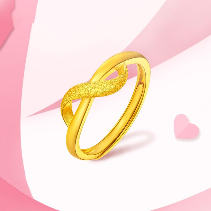 24K Solid Gold Infinity Matte Ribbon Ring Adjustable
