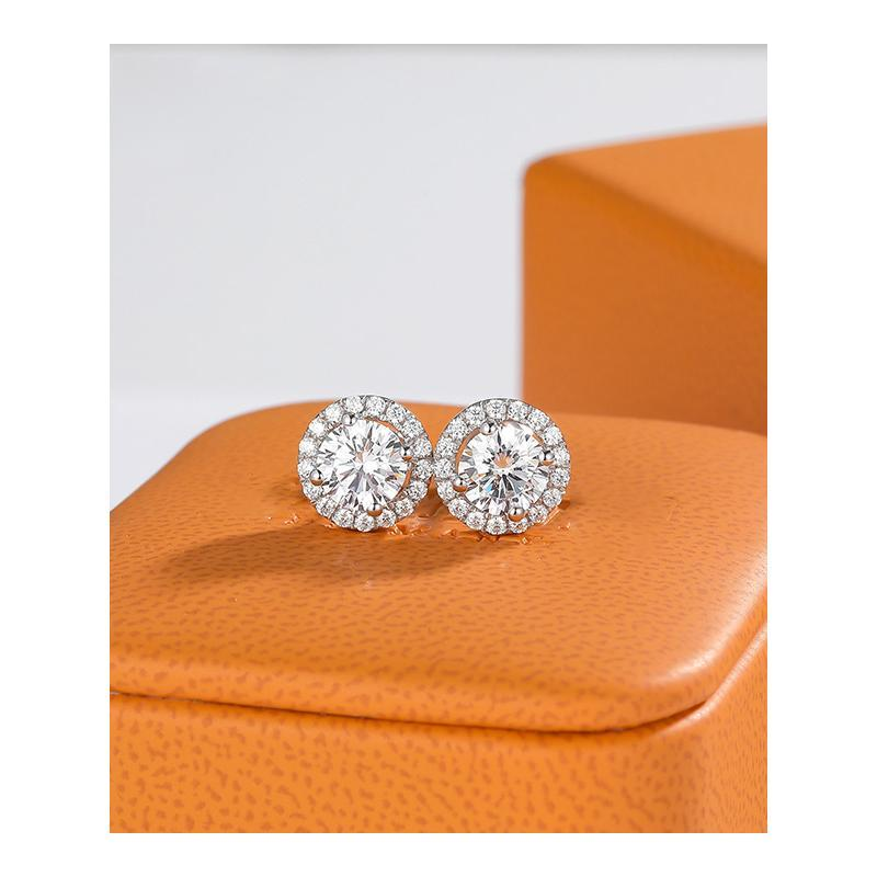 JEWLRIA Round Cut Four-Claw Halo Stud Earrings