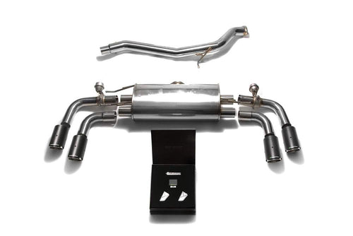 ARMYTRIX Stainless Steel Valvetronic Catback Exhaust System Quad Carbon Tips Audi TT | TTS Quattro MK2 8J 07-14