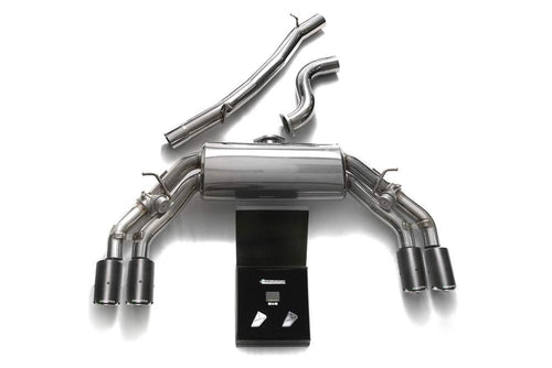 ARMYTRIX Stainless Steel Valvetronic Catback Exhaust System Quad Carbon Tips Audi TTS Quattro MK3 8S 2.0 TFSI 15-20