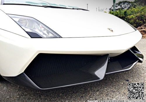 Future Design Carbon Lamborghini Gallardo LP560 LP570 Front Bumper Lip