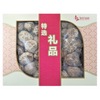 Best Premium Wild Japanese Shiitake Mushroom - SuperFresh Grocer Singapore