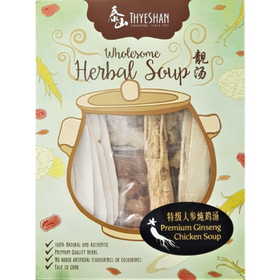Chinese Ginseng Chicken Soup Pack