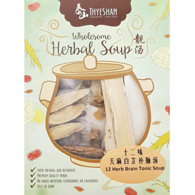 12 Herbs Chinese Soup