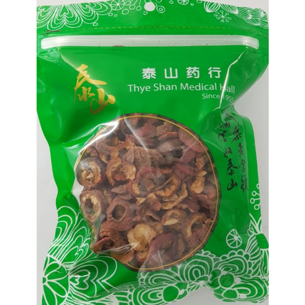 Best Dried Hawthorn Berry [600g] - SuperFresh Grocer Singapore