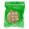 Best Superior Golden Honey Dates [800g] - SuperFresh Grocer Singapore