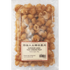 Best Superior Large Thai Dried Longan Fruit [250g] - SuperFresh Grocer Singapore