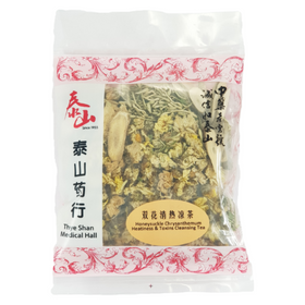 Chrysanthemum & Honeysuckle Tea Pack