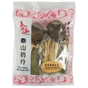 Monk Fruit Tea Pack