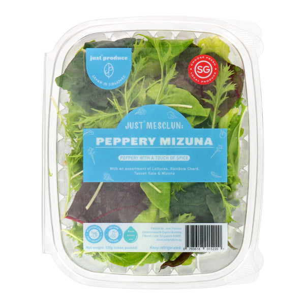 Best Peppery Mizuna Salad [100g] #SupportLocal - SuperFresh Grocer Singapore