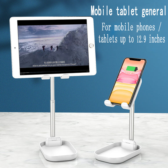 Cell Phone Stand Adjustable Phone Holder For Desk IPad Tablet Universal Desktop Stand