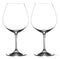 Riedel Vinum Pinot Noir (Burgundy Red) Wine Glasses Set of 2