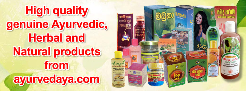 order_ayurvedic_products_online