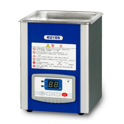 SK1200B Low Frequency 2 Litre Ultrasonic Cleaner