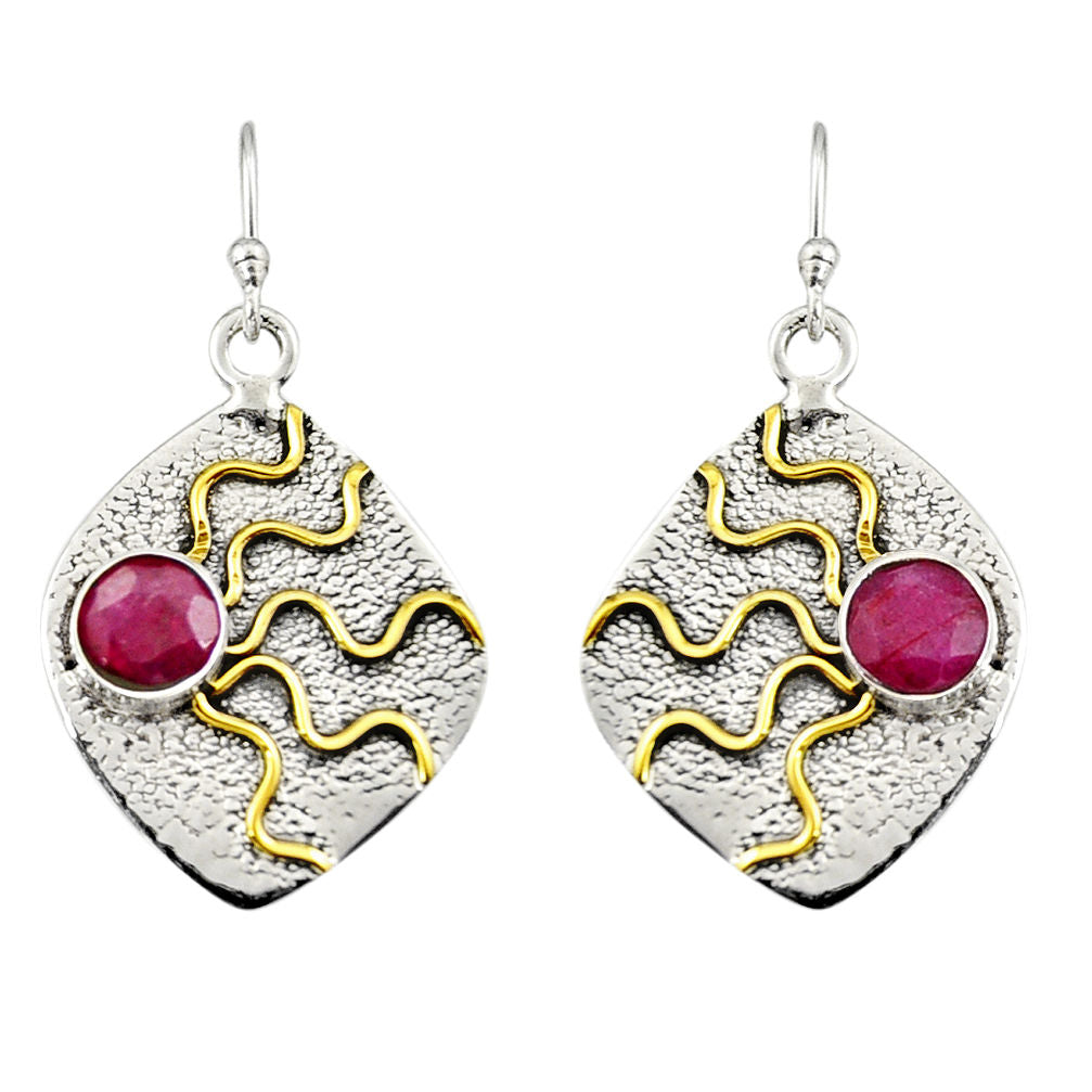 2.51 cts Victorian Natural Red Ruby Two Tone Dangle Earrings
