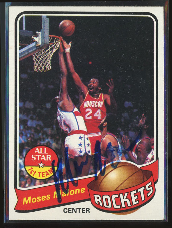 1979-80 Topps Moses Malone #100 Autograph