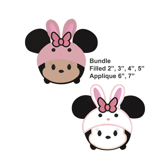 BUNDLE - Disney Tsum Tsum Minnie inspired Machine Embroidery Easter Design. Easter Bunny Ears Both Applique and Filled Designs.