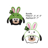 BUNDLE - Disney Tsum Tsum Goofy inspired Machine Embroidery Easter Design. Easter Bunny Ears Both Applique and Filled Designs.