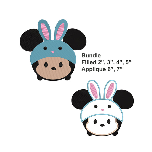 BUNDLE - Disney Tsum Tsum Mickey inspired Machine Embroidery Easter Design. Both Applique and Filled Designs.
