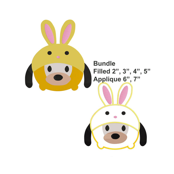 BUNDLE - Disney Tsum Tsum Pluto inspired Machine Embroidery Easter Design. Both Applique and Filled Designs.