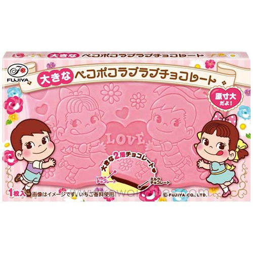 Buy Fujiya Peko Poko Love Love Chocolate Online | Made in Japan | Buy Japanese Snacks Online | Shipping Australia Wide | Kawaii Bites
