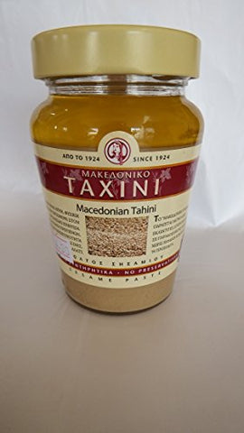 Greek Macedonian Tahini 300gr 10.58oz