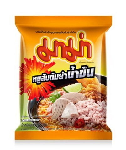 Instant Mama Noodles Creamy Tom Yum Minced Pork Flavor - Pack of 10